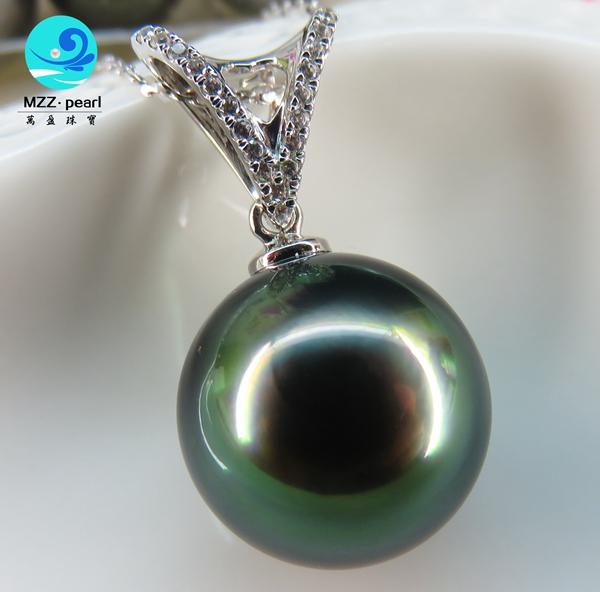 Peacock green tahitian design pearl chain necklace love shape peacock green tahitian pearl pendant dg aloadofball Image collections